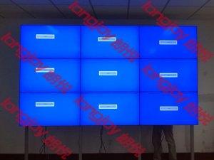 朗悦科技承接中科院物理研究所46寸3*3拼接大屏项目