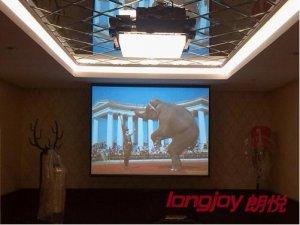 朗悦科技助罗马世家打造高品质商务会议室