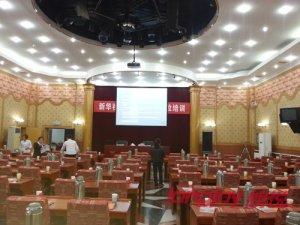 朗悦科技承建新华社大会议室多媒体项目
