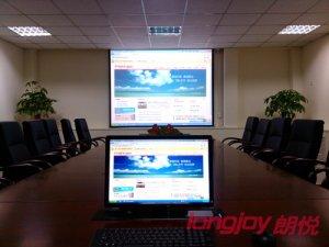 朗悦助凯商科技成功打造多媒体会议室