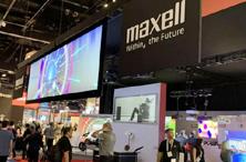 麦克赛尔工程投影机亮相2019美国InfoComm