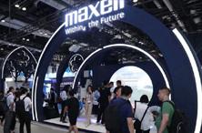 InfoComm China 2019 麦克赛尔投影机开启创意投影梦幻之旅