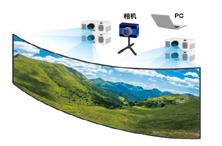 解码夏季新品 麦克赛尔推出新款液晶激光工程投影机