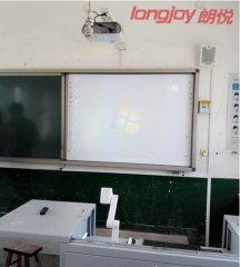 """朗悦科技持续推进""""智慧教育""""建设"""