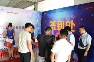 朗悦日立工程投影机全国巡展北京站成功举办