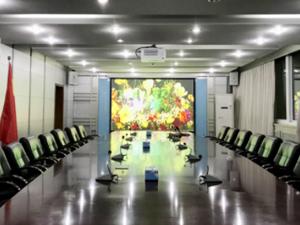 日立DLP工程投影机打造高效智能会议环境
