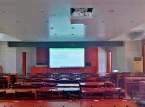 麦克赛尔激光工程投影机开启现代化会议新窗口