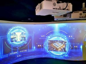 麦克赛尔激光工程投影机服务辽宁省信息中心